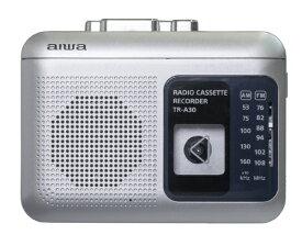 aiwa アイワ ラジオ付きカセットレコーダー シルバー TR-A30S [ラジオ機能付き]
