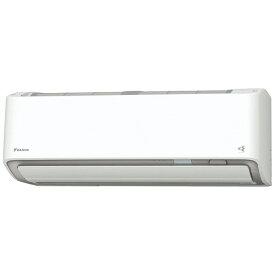ダイキン DAIKIN エアコン 2021年 うるさらX RBKシリーズ ホワイト AN25YRBKS-W [おもに8畳用 /100V]【point_rb】