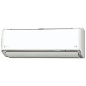 ダイキン DAIKIN 【標準工事費込み】エアコン 2021年 ABKシリーズ ホワイト AN80YABKP-W [おもに26畳用 /200V]