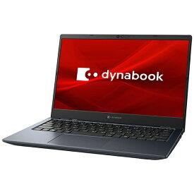 dynabook ダイナブック P2G6PBBL ノートパソコン dynabook G6 オニキスブルー [13.3型 /intel Core i5 /SSD:512GB /メモリ:8GB /2020年11月モデル]【point_rb】