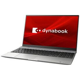 dynabook ダイナブック P2F6PBBS ノートパソコン dynabook F6(コンバーチブル型) プレミアムシルバー [15.6型 /intel Core i5 /SSD:512GB /メモリ:8GB /2020年12月モデル]【point_rb】
