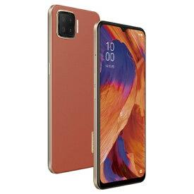 OPPO オッポ OPPO A73 ダイナミック オレンジ「CPH2099OR」Snapdragon 662 6.44型 メモリ/ストレージ: 4GB/64GB nanoSIM+eSIM DSDV対応 ドコモ/au/Rakuten/Y!mobileSIM対応 SIMフリースマートフォン