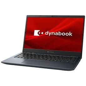 dynabook ダイナブック P1G8PPBL ノートパソコン dynabook G8 オニキスブルー [13.3型 /intel Core i7 /SSD:512GB /メモリ:16GB /2020年11月モデル]
