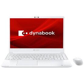 dynabook ダイナブック P1C7PPBW ノートパソコン dynabook C7 リュクスホワイト [15.6型 /intel Core i7 /HDD:1TB /SSD:256GB /メモリ:8GB /2020年11月モデル]