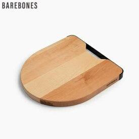 ベアボーンズ Barebones まな板 ベアボーンズ カッティングボード(約27cm×約30cm×約2.5cm) 20235020