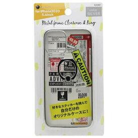 バウト BAUT iPhone 12 mini リング付ケース メタルフレーム BJI2001SV シルバー