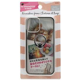 バウト BAUT iPhone 12 mini リング付ケース ラインストーン BJI2002SV シルバー