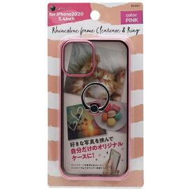 バウト BAUT iPhone 12 mini リング付ケース ラインストーン BJI2002PK ピンク