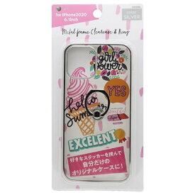 バウト BAUT iPhone 12/12 Pro リング付ケース メタルフレーム BJI2004SV シルバー
