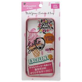 バウト BAUT iPhone 12/12 Pro リング付ケース メタルフレーム BJI2004PK ピンク