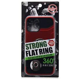 バウト BAUT iPhone 12/12 Pro リング付ケース 耐衝撃フレーム RED レッド