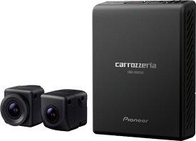 パイオニア PIONEER ドライブレコーダーユニット carrozzeria(カロッツェリア) VREC-DS800DC [セパレート型 /Full HD(200万画素) /前後カメラ対応 /駐車監視機能付き]