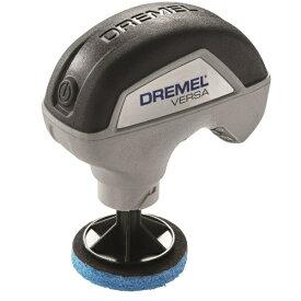 ドレメル DREMEL コードレスお掃除回転ブラシ VERSAバーサ PC10-01