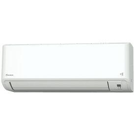 ダイキン DAIKIN 【標準工事費込み】エアコン 2021年 うるさらmini Mシリーズ ホワイト AN25YMS-W [おもに8畳用 /100V]