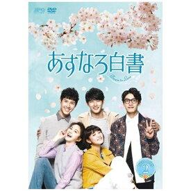 エスピーオー SPO あすなろ白書〜Brave to Love〜 DVD-BOX2【DVD】