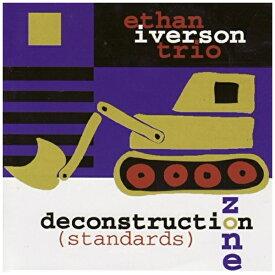日本クラウン NIPPON CROWN Ethan Iverson(p)/ Deconstruction Zone (Standards)【CD】