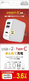 エアージェイ air-J ACアダプター3.6A 2xUSB TYPE-C ホワイト AKJ36PD3WH [3ポート /USB Power Delivery対応 /Smart IC対応]