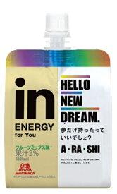森永製菓 MORINAGA inゼリー エネルギー HELLO NEW DREAM.SP in ENERGY for You A・RA・SHI【フルーツミックス味/180g】