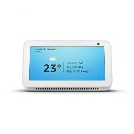 Amazon アマゾン Echo Show 5 (エコーショー5) スクリーン付きスマートスピーカー with Alexa サンドストーン B07KD8HB2D [Bluetooth対応 /Wi-Fi対応]