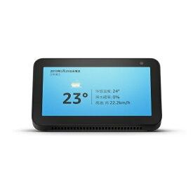 Amazon アマゾン Echo Show 5 (エコーショー5) スクリーン付きスマートスピーカー with Alexa チャコール B07KD87NCM [Bluetooth対応 /Wi-Fi対応]