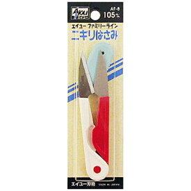 三共コーポレーション SANKYO CORPORATION 英雄 ファミリー握バサミ(赤) AF-8 #115041