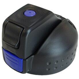 パール金属 PEARL METAL チャージャー スポーツジャグキャップユニット ブルー HB-1238