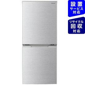 シャープ SHARP 冷蔵庫 シルバー系 SJ-D15G-S [2ドア /右開き/左開き付け替えタイプ /152L][冷蔵庫 一人暮らし 小型 新生活]