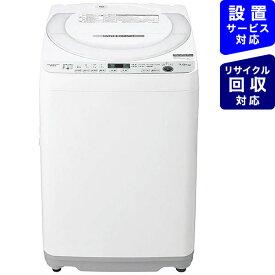 シャープ SHARP 全自動洗濯機 ホワイト系 ES-GE7E-W [洗濯7.0kg /乾燥機能無 /上開き]
