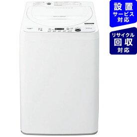 シャープ SHARP 全自動洗濯機 ホワイト系 ES-GE5E-W [洗濯5.5kg /乾燥機能無 /上開き]