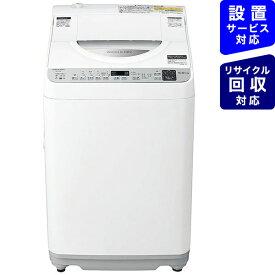 シャープ SHARP 縦型洗濯乾燥機 シルバー系 ES-TX5E-S [洗濯5.5kg /乾燥3.5kg /ヒーター乾燥 /上開き]