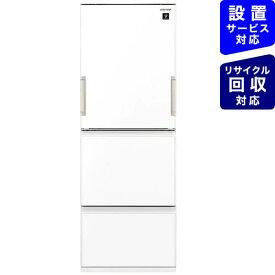 シャープ SHARP 冷蔵庫 ピュアホワイト SJ-GW35G-W [3ドア /左右開きタイプ /350L]《基本設置料金セット》