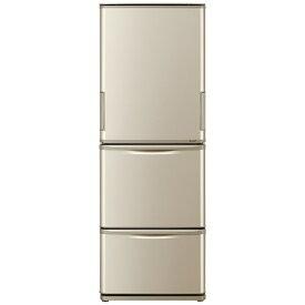 シャープ SHARP 冷蔵庫 ゴールド系 SJ-W353G-N [3ドア /左右開きタイプ /350L]《基本設置料金セット》