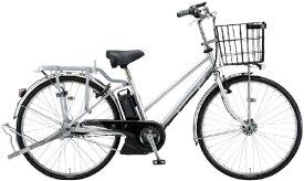 ブリヂストン BRIDGESTONE 26型 電動アシスト自転車 アシスタビジネス S型(M.XRシルバー/内装3段変速) B6SC41【2021年モデル】【組立商品につき返品不可】 【代金引換配送不可】