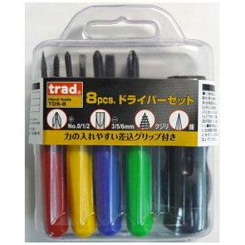 三共コーポレーション SANKYO CORPORATION TRAD ドライバーセット TDS-8 #823301