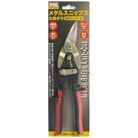 三共コーポレーション SANKYO CORPORATION TRAD メタルスニップス TRD-MSL #330073