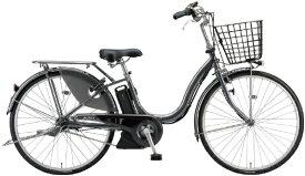 ブリヂストン BRIDGESTONE 電動アシスト自転車 アシスタU STD M.XRシルバー A4SC11 [3段変速 /24インチ]【組立商品につき返品不可】 【代金引換配送不可】