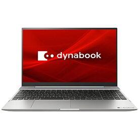 dynabook ダイナブック ノートパソコン dynabook F6 プレミアムシルバー P1F6PPBS [15.6型 /intel Core i5 /SSD:256GB /メモリ:8GB /2020年12月モデル]【rb_winupg】