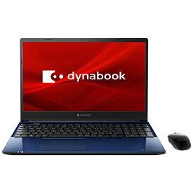 dynabook ダイナブック P1C6PPEL ノートパソコン dynabook C6 スタイリッシュブルー [15.6型 /intel Core i5 /SSD:256GB /メモリ:8GB /2020年12月モデル]【point_rb】