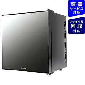 A-Stage エーステージ 冷蔵庫 ブラック AR-20L01MG [1ドア /右開きタイプ /20L][冷蔵庫 一人暮らし 小型 新生活]