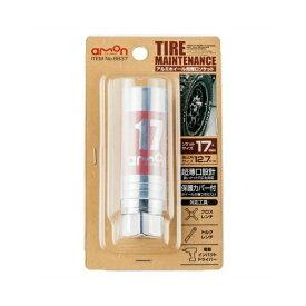 エーモン工業 amon 8837 アルミホイール用薄口ソケット(17mm)