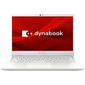 dynabook ダイナブック P1G8PPBW ノートパソコン dynabook G8 パールホワイト [13.3型 /intel Core i7 /SSD:512GB /メモリ:16GB /2020年12月モデル]
