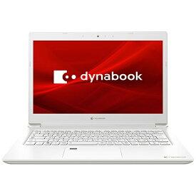 dynabook ダイナブック P1S6PPBW ノートパソコン dynabook S6 パールホワイト [13.3型 /intel Core i5 /SSD:256GB /メモリ:8GB /2020年12月モデル]