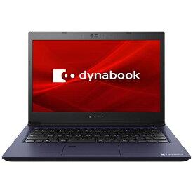 dynabook ダイナブック ノートパソコン dynabook S3 デニムブルー P1S3PPBL [13.3型 /intel Celeron /SSD:256GB /メモリ:4GB /2020年12月モデル]【point_rb】
