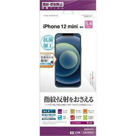 ラスタバナナ RastaBanana iPhone 12 mini 5.4インチ対応 フィルム 反射防止 T2501IP054