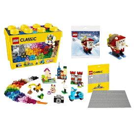 レゴジャパン LEGO EC限定【特典付き】黄色のアイデアボックス<スペシャル>+基礎板グレー セット