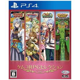 【2021年02月25日発売】 KEMCO ケムコ ケムコRPGセレクション Vol.6【PS4】