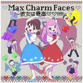 エイベックス・ピクチャーズ avex pictures Shuta Sueyoshi with Totoko Nya&松野家6兄弟/ Max Charm Faces 〜彼女は最高!!!!!!〜【CD】
