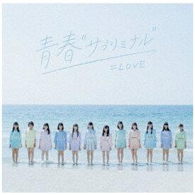 """ソニーミュージックマーケティング =LOVE/ 青春""""サブリミナル"""" Type-A【CD】"""