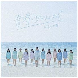 """ソニーミュージックマーケティング =LOVE/ 青春""""サブリミナル"""" Type-D【CD】"""