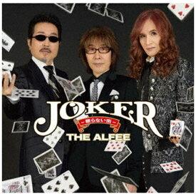 ユニバーサルミュージック THE ALFEE/ Joker -眠らない街- 通常盤【CD】